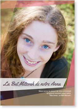 Invitations de Bar Mitzvah & Bat Mitzvah , Ma Bat Mitzvah