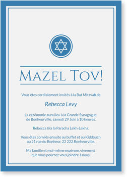 Invitations de Bar Mitzvah & Bat Mitzvah , Étoile de David