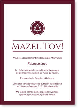 Invitations de Bar Mitzvah & Bat Mitzvah , Étoile de David en bordeaux