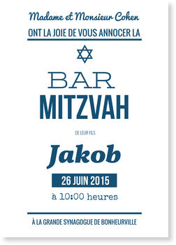 Invitations de Bar Mitzvah & Bat Mitzvah , Typographique