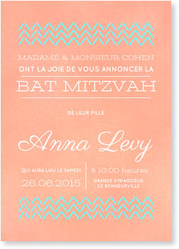 Invitations de Bar Mitzvah & Bat Mitzvah , Chevron